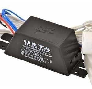 Reator 12V 40 Watts